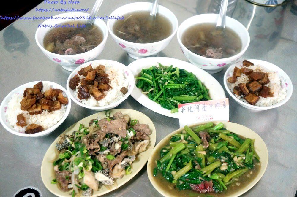 【美食♔台南新化區】阿蓮牛肉湯。「住宅區美食」!來新化老街前,來吃一碗清爽甘甜無肉味的牛肉湯吧