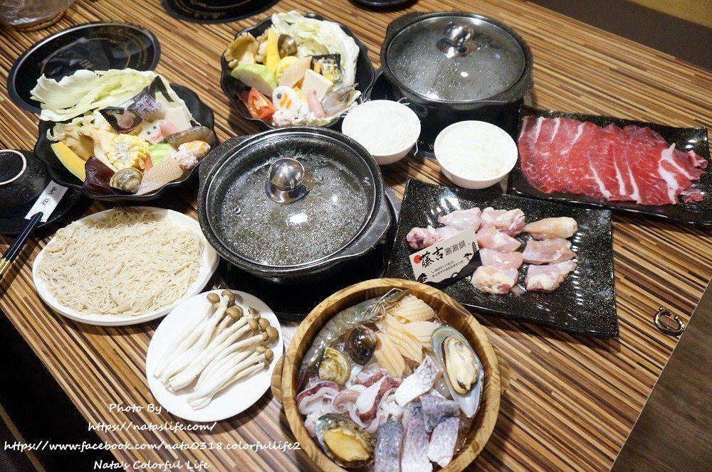 【美食♔台南中西區小火鍋】藤吉涮涮鍋。「新美街老屋巷弄美食」每一鍋物滿平價高CP值~多種選擇、海陸鮮到不行