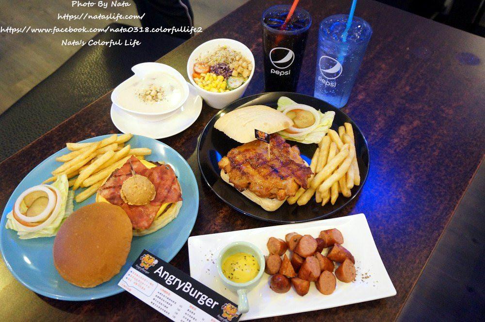 【美食♔台南東區】Angry Burger美式餐廳。「吃消夜好所在」C/P值頗高!漢堡口味多樣化,加購69元飲料無限暢飲哦~