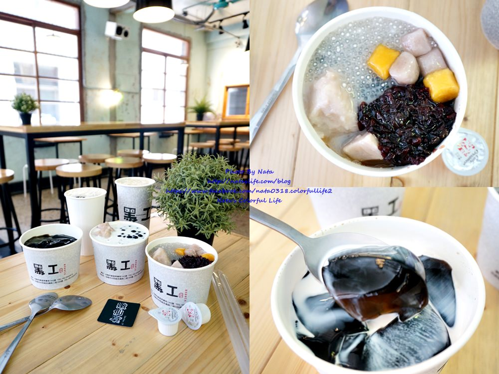【美食♔台南中西區甜點】黑工號 嫩仙草(赤崁店)。赤崁樓美食!夏天來吃一碗、清爽無負擔的嫩仙草