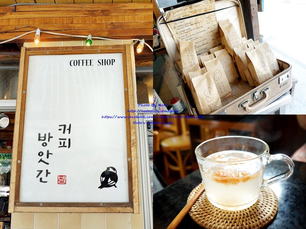 【旅遊✈韓國】首爾自由行│北村美食‧咖啡磨坊/咖啡碾米廠(커피방앗간)。北村肖像咖啡廳!用墨畫做公益~韓劇《又,吳海英》《鬼怪》和韓綜《我們相愛吧》裡的宋智孝和陳柏霖有來這拍過哦~