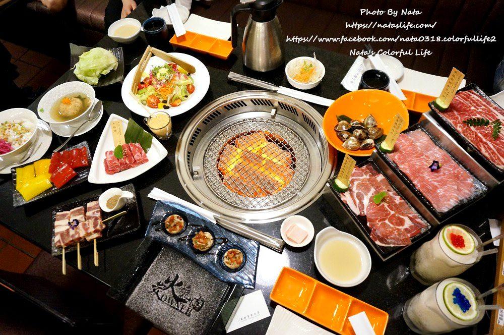 【美食♔台南安平區燒烤】歐納炭火燒肉。市政府美食!嚴選不同肉品,對挑嘴朋友很適合吃~滿足你的味蕾